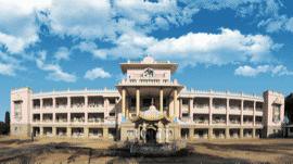 Sri Sathya Sai Loka Seva Composite High School, Muddenahalli